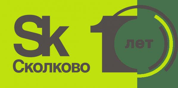 """""""Сколково""""11"""