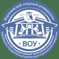 Воронежский опорный университет