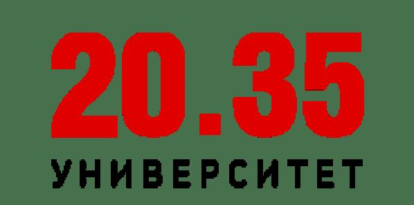 АНО «Университет 20.35»