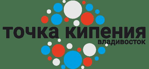 """""""Точка кипения - Владивосток"""""""