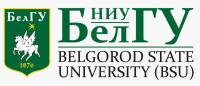 «Белгородский государственный национальный исследовательский университет» (НИУ «БелГУ»)