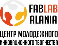Центр молодежного инновационного творчества «FabLab Alania»