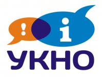 Уральский клуб нового образования