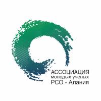 """Региональная научная общественная организация """"Ассоциация молодых ученых Республики Северная Осетия-Алания"""""""