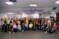 В Белгороде завершилась Школа наставников